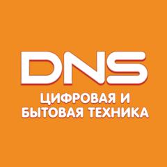 Регистрация ооо в богдановиче декларация 3 ндфл 2019 скачать бланки